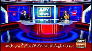 News @ 3 | ARY News | 30 December 2018 [Video]