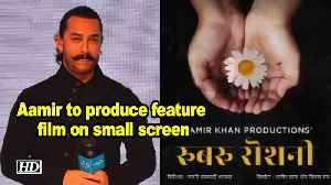 Aamir Khan to produce feature film on small screen [Video]