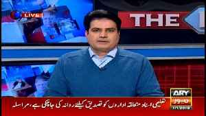 The Reporters | Sabir Shakir | ARYNews | 1st January 2019 [Video]