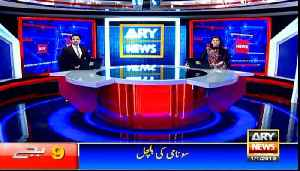 News @ 9 | ARY News | 1st January 2019 [Video]