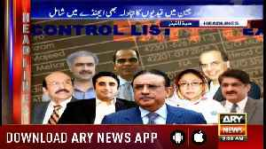 Headlines ARYNews 1000 2nd January 2019 [Video]