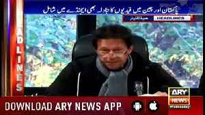 Headlines ARYNews 1100 2nd January 2019 [Video]