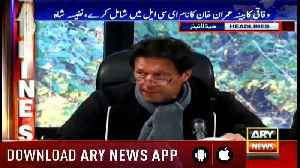 Headlines ARYNews 1300 2nd January 2019 [Video]