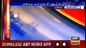 Headlines ARYNews 1400 2nd January 2019 [Video]
