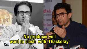 No producer will want to clash  with 'Thackeray' : Aamir Khan [Video]