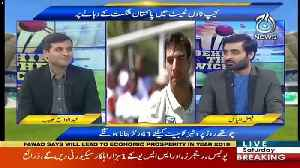 Behind The Wicket With Moin Khan  – 5th January 2019 [Video]