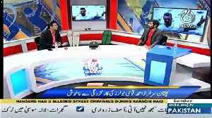 Behind The Wicket With Moin Khan – 6th January 2019 [Video]