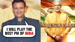 Vivek Oberoi REVEALS His Excitement For PM Narendra Modi BIOPIC At The Poster Launch | FULL EVENT [Video]
