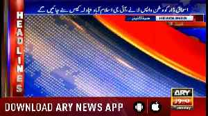 Headlines ARYNews 0900 8th January 2019 [Video]