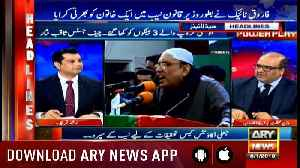 Headlines ARYNews 1000 8th January 2019 [Video]