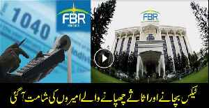 FBR to take strict action against tax dodgers [Video]