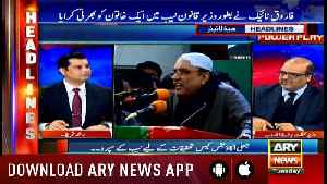 Headlines ARYNews 1100 8th January 2019 [Video]