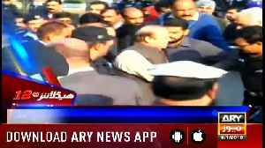 Headlines ARYNews 1200 8th January 2019 [Video]