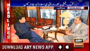 Headlines ARYNews 1300 8th January 2019 [Video]