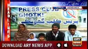 Headlines ARYNews 1600 8th January 2019 [Video]
