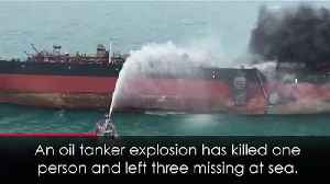 Footage shows aftermath of deadly oil tanker explosion [Video]