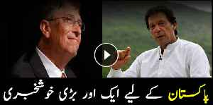 Bill Gates shows interest for investing in Pakistan's IT sector [Video]