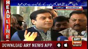 Headlines ARYNews 1600 9th January 2019 [Video]
