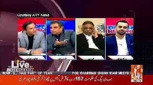 Fawad Chaudhary Response On Ali Zaidi's Statement About UAE Crown Prince's Visit.. [Video]