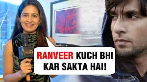 Ranveer Singh's Sister From Simmba Vaidehi REACTS On Gully Boy Trailer [Video]