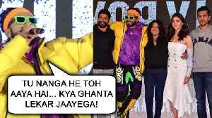 Ranveer Singh And Alia Bhatt Turn RAPPERS At Gully Boy Trailer Launch | FULL EVENT [Video]