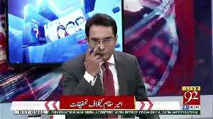 Shahzad Akbar Tells The Difference Between Hassan,Hussain's Case And Aleem Khan's Case [Video]