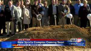 New Sports Complex Coming Soon [Video]