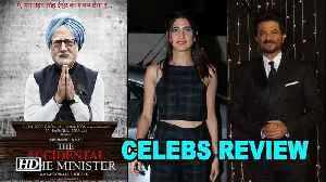 News video: CELEBS REVIEW 'The Accidental Prime Minister' | Anupam Kher