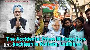 News video: The Accidental Prime Minister face backlash in Kolkata, Ludhiana