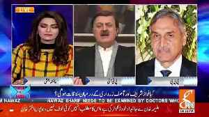 Humayon Akhter Response On Khursheed Shah's Statement That Nawaz Sharif Will Be Out Of Jail in 1 Or 2 Months.. [Video]