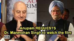 News video: Anupam REQUESTS Dr. Manmohan Singh to watch 'The Accidental Prime Minister'