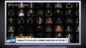 News video: Black women raped at higher rates and report less than white counterparts
