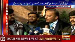 Headlines | ARYNews | 1700 | 13 January 2019 [Video]