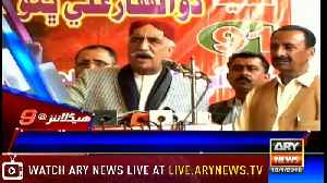 Headlines | ARYNews | 2100 | 13 January 2019 [Video]