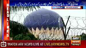 Headlines | ARYNews | 2200 | 13 January 2019 [Video]