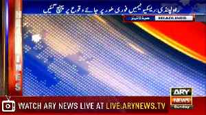 Headlines | ARYNews | 2300 | 13 January 2019 [Video]