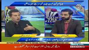 Behind The Wicket With Moin Khan – 13th January 2019 [Video]