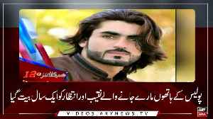Headlines | ARYNews | 0000 | 14 January 2019 [Video]