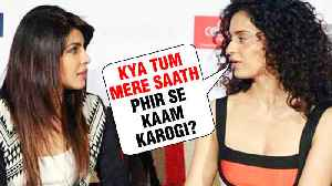 Kangana Ranaut Wants To Do A SUPER GIRL MOVIE With Priyanka Chopra [Video]
