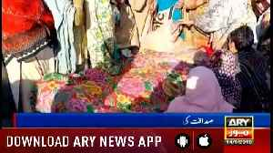 Bulletins ARYNews 1200 14th January 2019 [Video]