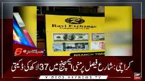 Headlines | ARYNews | 1800 | 14 January 2019 [Video]