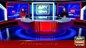 News @ 6 | ARY News | 14 January 2019 [Video]