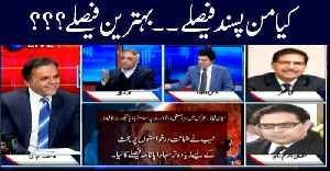 Off The Record  Kashif Abbasi  ARYNews  14 January 2019 [Video]