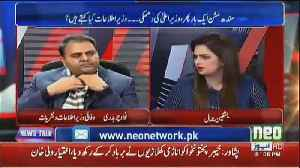 Nawaz Sharif and Zardari Political Future Has Finished New Leaders Will Come,,Fawad Chaudhry [Video]