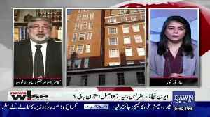 Are There Any Chances That Nawaz Sharif's Both Cases Be Heard Togther In High Court.. Kamran Murtaza Response [Video]