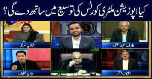 11th Hour | Waseem Badami | ARYNews | 14 January 2019 [Video]