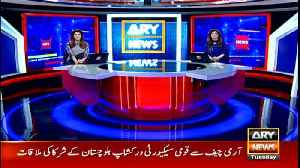 News @ 6 | ARY News | 15 January 2019 [Video]
