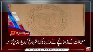 Headlines | ARYNews | 2100 | 15 January 2019 [Video]