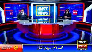 News @ 9 | ARY News | 15 January 2019 [Video]