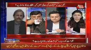 Shehbaz Sharif Statement Is Not Good Against Prime Minister,Mazher abbas [Video]